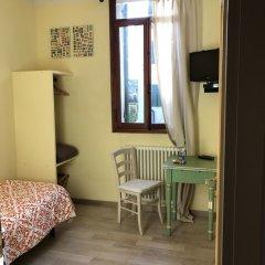 Отель Agriturismo Ca' Sagredo Италия, Консельве - отзывы, цены и фото номеров - забронировать отель Agriturismo Ca' Sagredo онлайн удобства в номере