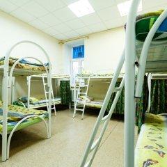 Hostel Dom 64 детские мероприятия