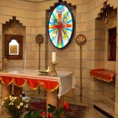 St-Thomas Home Израиль, Иерусалим - отзывы, цены и фото номеров - забронировать отель St-Thomas Home онлайн фото 10