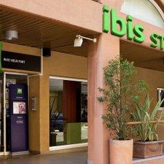 Отель ibis Styles Nice Vieux Port банкомат
