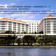 Отель Marco Polo Xiamen Китай, Сямынь - отзывы, цены и фото номеров - забронировать отель Marco Polo Xiamen онлайн вид на фасад
