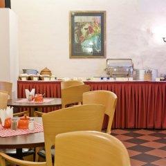 Отель Rija Domus Рига питание фото 3