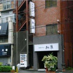 Отель Asakusa Hotel Wasou Япония, Токио - отзывы, цены и фото номеров - забронировать отель Asakusa Hotel Wasou онлайн фото 6