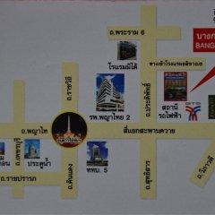 Отель Bangkok Condotel детские мероприятия фото 2