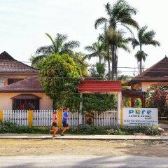 Отель Pure Garden Resort Negril детские мероприятия