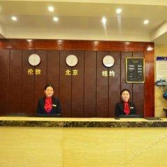 Gangdao Hotel интерьер отеля