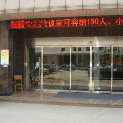 Отель GreenTree Alliance Suzhou Liuyuan Hotel Китай, Сучжоу - отзывы, цены и фото номеров - забронировать отель GreenTree Alliance Suzhou Liuyuan Hotel онлайн банкомат