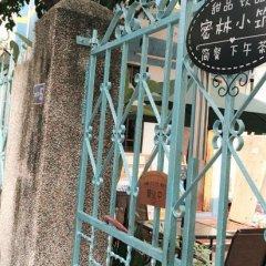 Отель Wood Hostel Китай, Чжуншань - отзывы, цены и фото номеров - забронировать отель Wood Hostel онлайн спортивное сооружение
