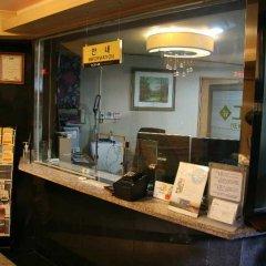 Отель Goodstay New Grand Hotel Южная Корея, Тэгу - отзывы, цены и фото номеров - забронировать отель Goodstay New Grand Hotel онлайн интерьер отеля фото 2