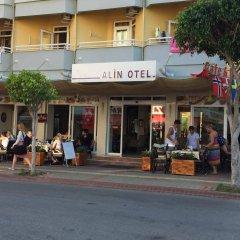Alin Hotel Турция, Аланья - 13 отзывов об отеле, цены и фото номеров - забронировать отель Alin Hotel онлайн развлечения