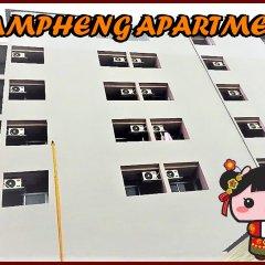 Апартаменты Sampheng Apartment детские мероприятия