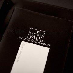 Отель Van Der Valk Hotel Oostkamp-Brugge Бельгия, Осткамп - отзывы, цены и фото номеров - забронировать отель Van Der Valk Hotel Oostkamp-Brugge онлайн сейф в номере