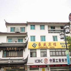Отель Pod Inn Suzhou Humble Administrator's Garden Китай, Сучжоу - отзывы, цены и фото номеров - забронировать отель Pod Inn Suzhou Humble Administrator's Garden онлайн фото 4