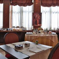 Отель Principi di Piemonte - UNA Esperienze Италия, Турин - отзывы, цены и фото номеров - забронировать отель Principi di Piemonte - UNA Esperienze онлайн помещение для мероприятий