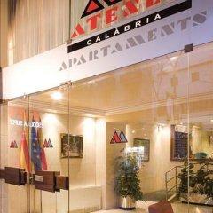 Отель Aparthotel Atenea Calabria Испания, Барселона - 12 отзывов об отеле, цены и фото номеров - забронировать отель Aparthotel Atenea Calabria онлайн фото 16