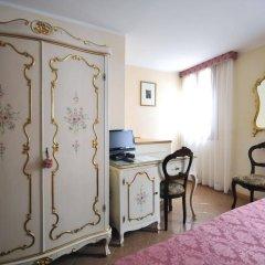 Отель Ca' Leon D'Oro Италия, Венеция - 2 отзыва об отеле, цены и фото номеров - забронировать отель Ca' Leon D'Oro онлайн удобства в номере