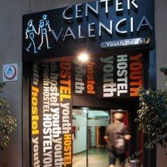 Center Valencia Youth Hostel банкомат