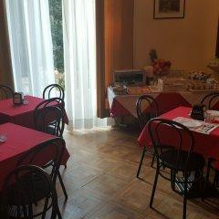 Отель Royal Suite Генуя питание фото 3
