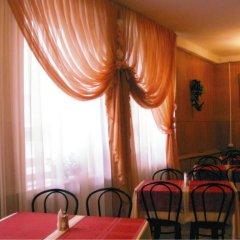Отель Cosmos Казань гостиничный бар