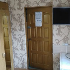 Отель Maisky Сочи ванная фото 2