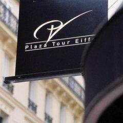 Plaza Tour Eiffel Hotel фото 10