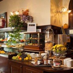 Отель Pensione Accademia - Villa Maravege Италия, Венеция - отзывы, цены и фото номеров - забронировать отель Pensione Accademia - Villa Maravege онлайн питание