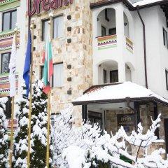 Отель Apart Hotel Dream Болгария, Банско - отзывы, цены и фото номеров - забронировать отель Apart Hotel Dream онлайн фото 10