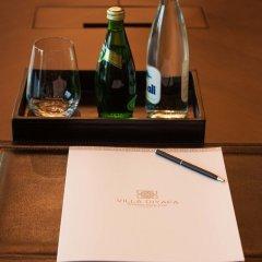 Отель Villa Diyafa Boutique Hôtel & Spa Марокко, Рабат - отзывы, цены и фото номеров - забронировать отель Villa Diyafa Boutique Hôtel & Spa онлайн удобства в номере фото 2