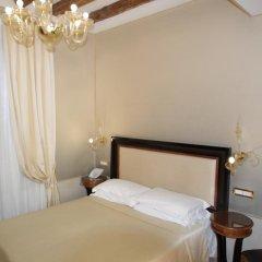 Отель Paganelli комната для гостей фото 4