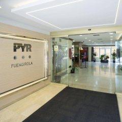 Hotel Pyr Fuengirola интерьер отеля фото 3