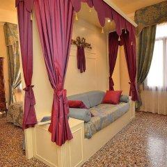Отель Palazzo Odoni Италия, Венеция - отзывы, цены и фото номеров - забронировать отель Palazzo Odoni онлайн комната для гостей фото 4