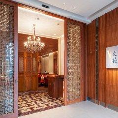 Отель Eastin Grand Hotel Sathorn Таиланд, Бангкок - 10 отзывов об отеле, цены и фото номеров - забронировать отель Eastin Grand Hotel Sathorn онлайн спа фото 2