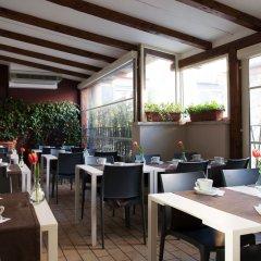 Отель Trevi Collection Hotel Италия, Рим - 2 отзыва об отеле, цены и фото номеров - забронировать отель Trevi Collection Hotel онлайн питание фото 3
