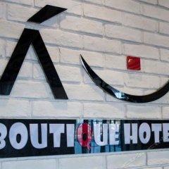 Отель Beijing Boutique Hotel Китай, Пекин - отзывы, цены и фото номеров - забронировать отель Beijing Boutique Hotel онлайн спортивное сооружение
