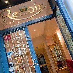 Отель Renoir Hotel Франция, Канны - отзывы, цены и фото номеров - забронировать отель Renoir Hotel онлайн спортивное сооружение