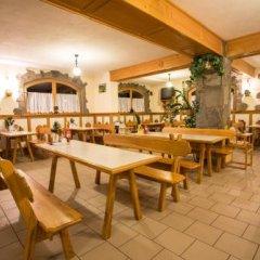 Отель Willa Magdalena Закопане гостиничный бар