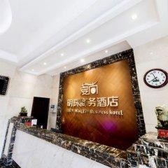 Aishang Business Hotel интерьер отеля фото 3