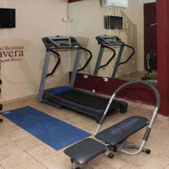 Hotel Boutique Primavera фитнесс-зал фото 2