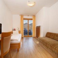 Panorama Hotel Garni Bühlerhof Лана комната для гостей фото 3