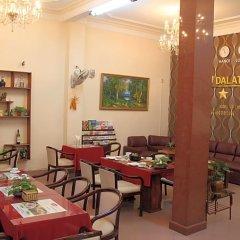 Tulip Xanh Hotel Далат фото 17