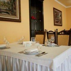 Гостиница Garden Hall Украина, Тернополь - отзывы, цены и фото номеров - забронировать гостиницу Garden Hall онлайн питание фото 2