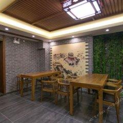 Отель Dongfang Shengda Hotel Китай, Пекин - отзывы, цены и фото номеров - забронировать отель Dongfang Shengda Hotel онлайн питание фото 3
