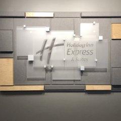 Отель Holiday Inn Express & Suites Ashland фитнесс-зал фото 4