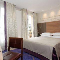 Hotel de Sevigne комната для гостей фото 2