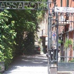 Отель ASSAROTTI Генуя фото 2