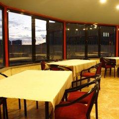 Отель Комфорт Армения, Ереван - отзывы, цены и фото номеров - забронировать отель Комфорт онлайн питание