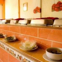 Отель Casa Real Zacatecas питание фото 2