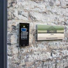 Отель Angleterre Apartments Эстония, Таллин - 2 отзыва об отеле, цены и фото номеров - забронировать отель Angleterre Apartments онлайн парковка