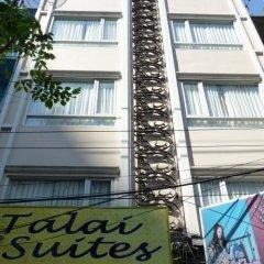 Отель Talai Suites Бангкок