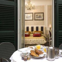 Отель Britannia в номере